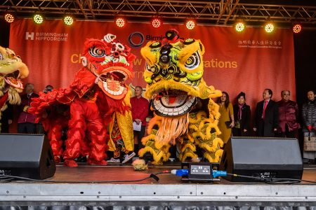 The Birmingham Hippodrome. Chinese New Year. 10 February 2019.