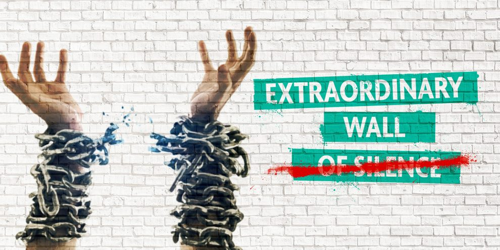 Extraordinary Wall [of Silence]
